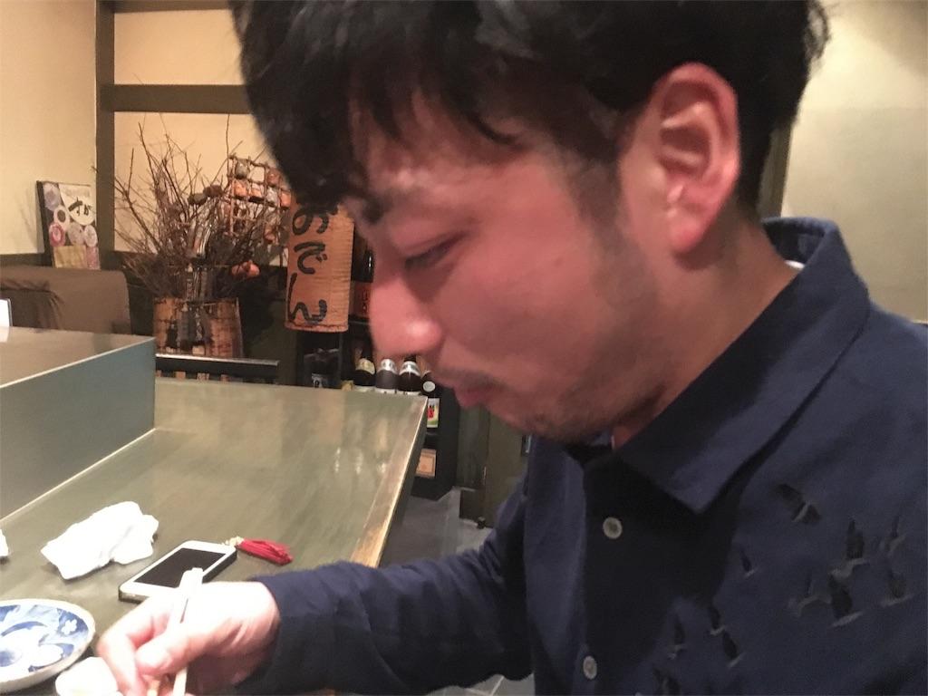 f:id:nishiokentoday:20171209220733j:image