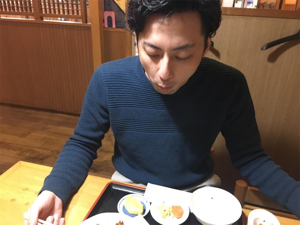 f:id:nishiokentoday:20171211113920j:image