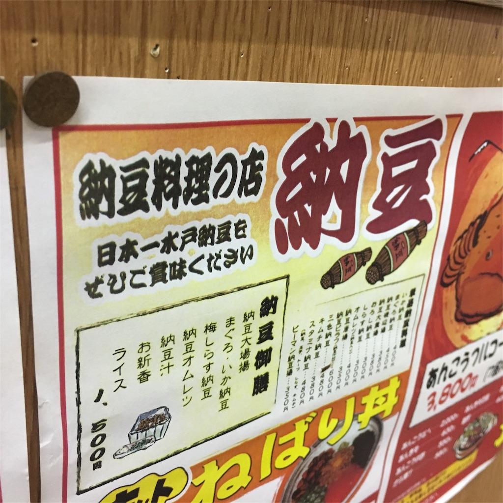 f:id:nishiokentoday:20171211183515j:image