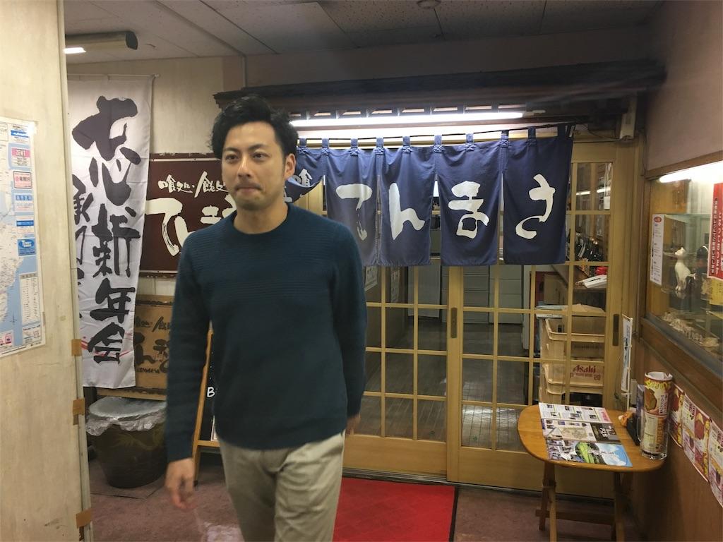 f:id:nishiokentoday:20171211184345j:image