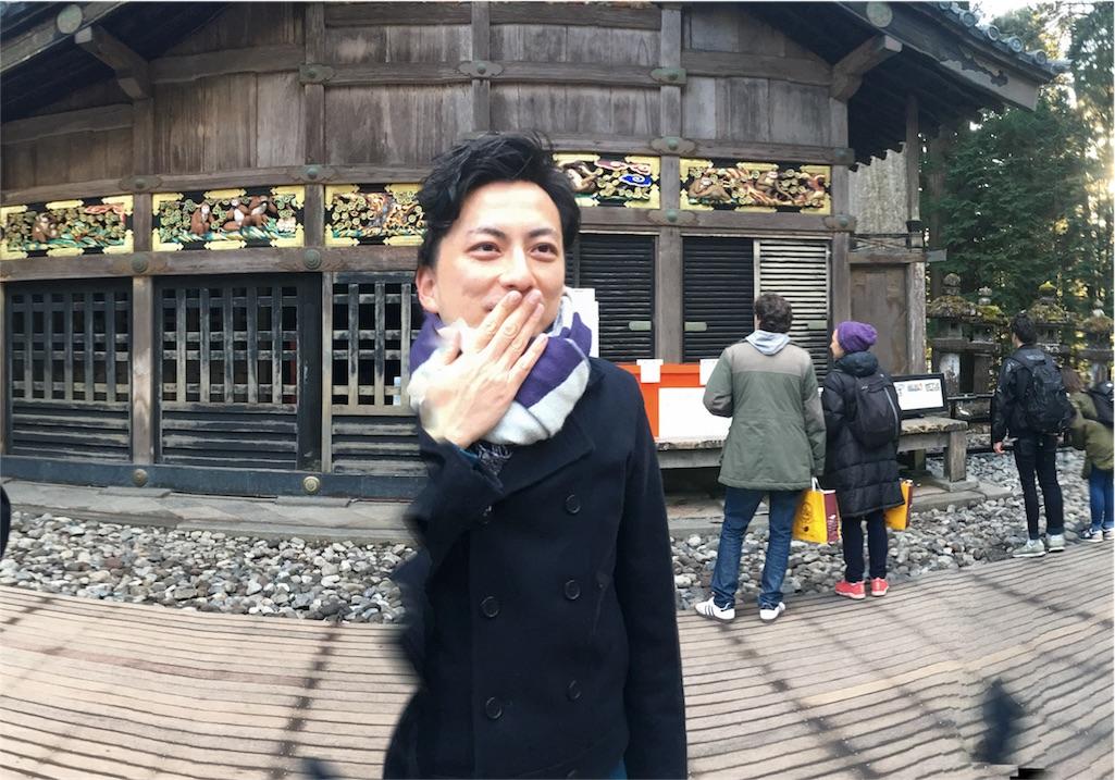 f:id:nishiokentoday:20171211192641j:image