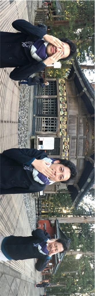 f:id:nishiokentoday:20171211212414j:image