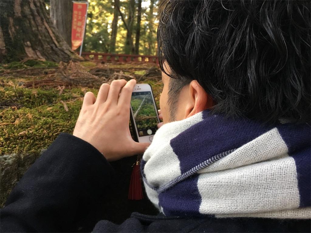 f:id:nishiokentoday:20171211214105j:image