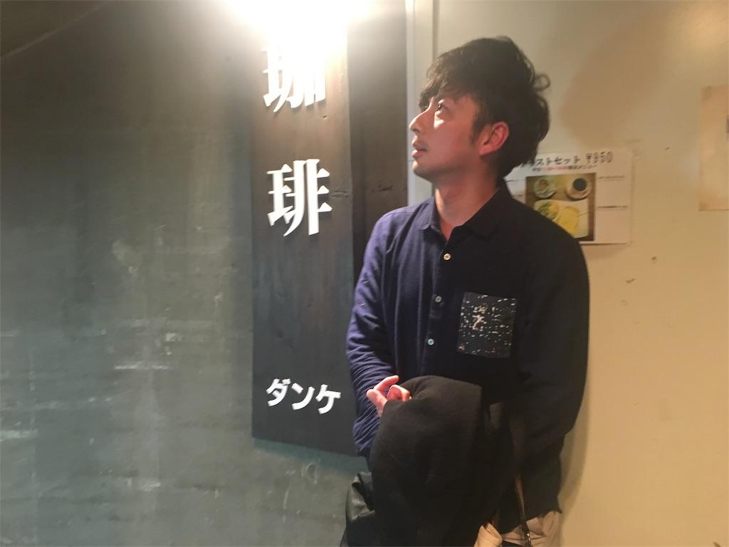 f:id:nishiokentoday:20171211215034j:image
