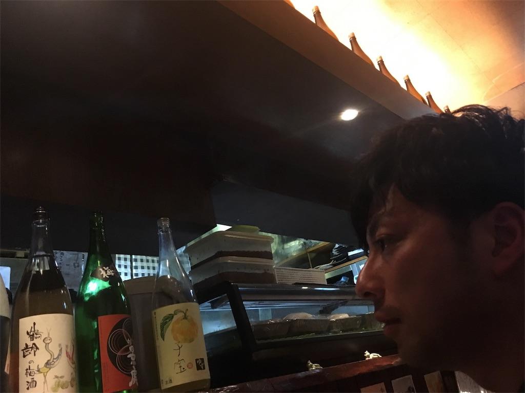 f:id:nishiokentoday:20171212203956j:image