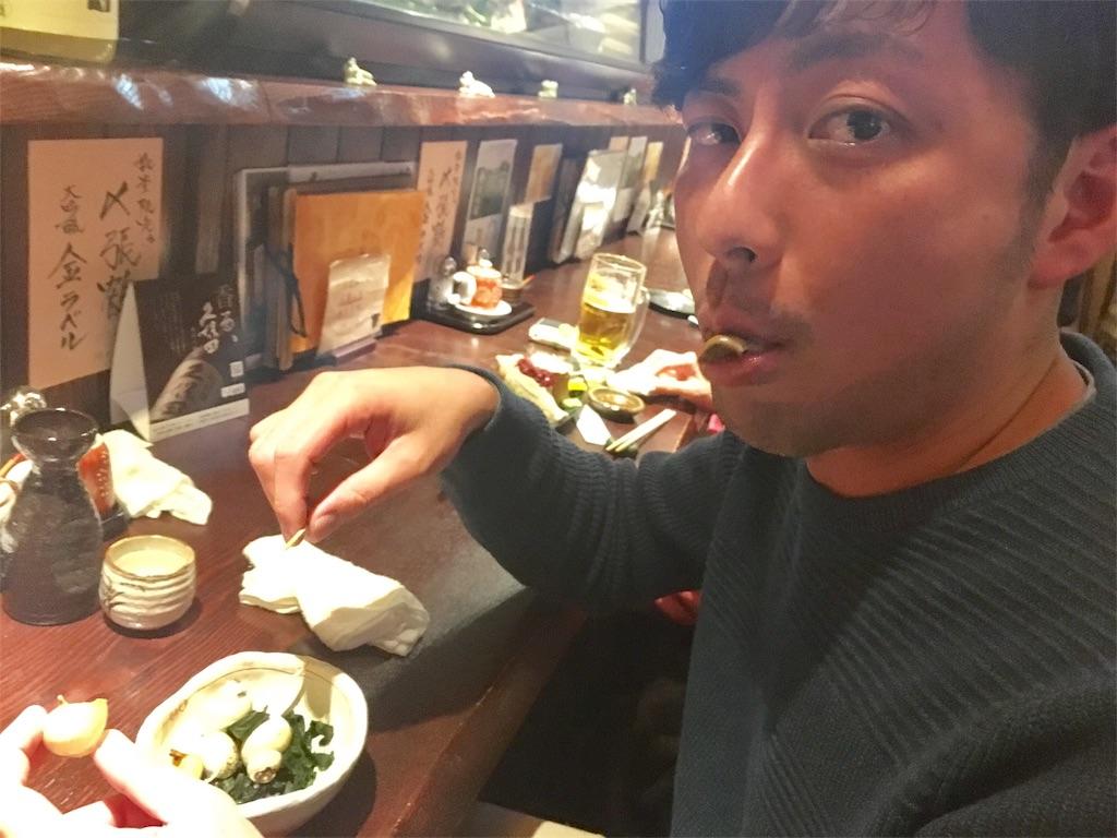 f:id:nishiokentoday:20171212235432j:image