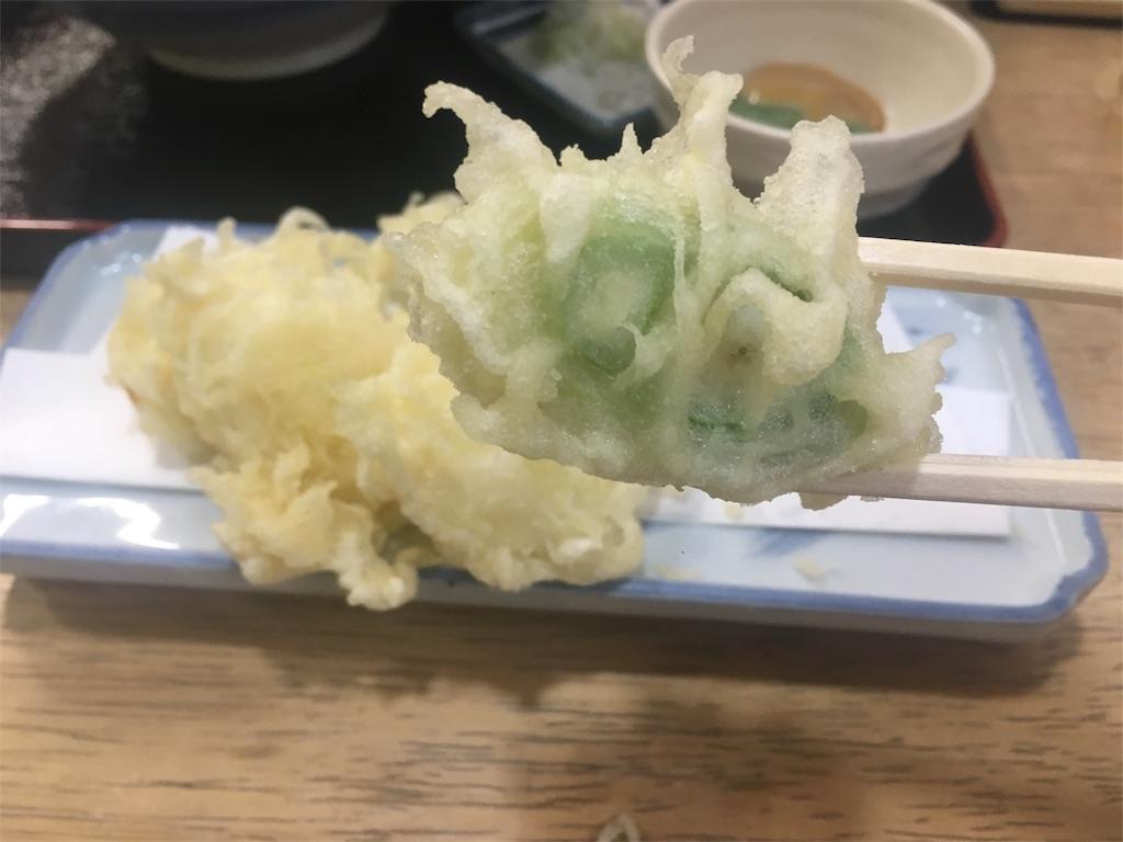 f:id:nishiokentoday:20171213133806j:image