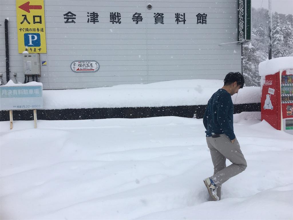 f:id:nishiokentoday:20180104233349j:image