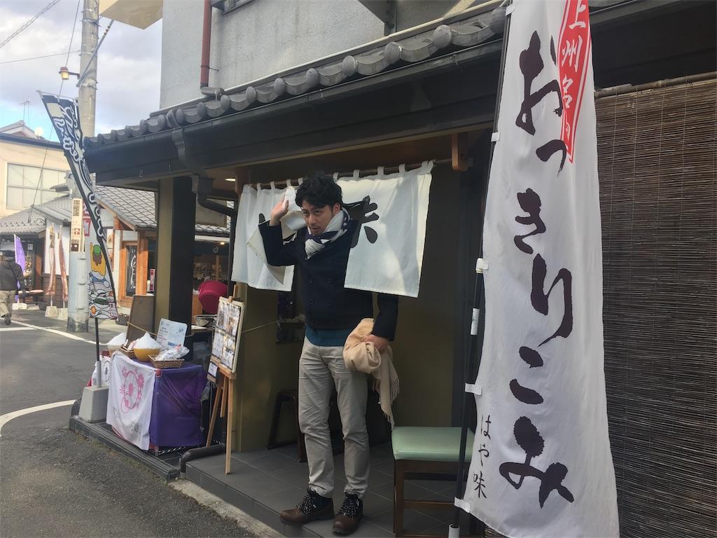 f:id:nishiokentoday:20180111151954j:image