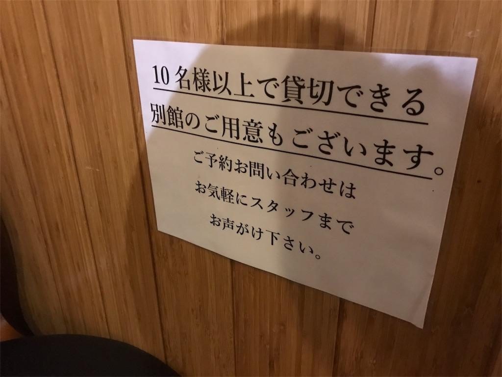 f:id:nishiokentoday:20180111220535j:image