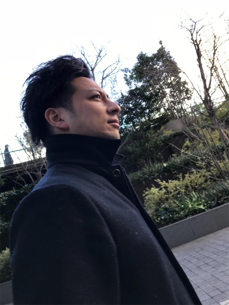 f:id:nishiokentoday:20180128194035j:image