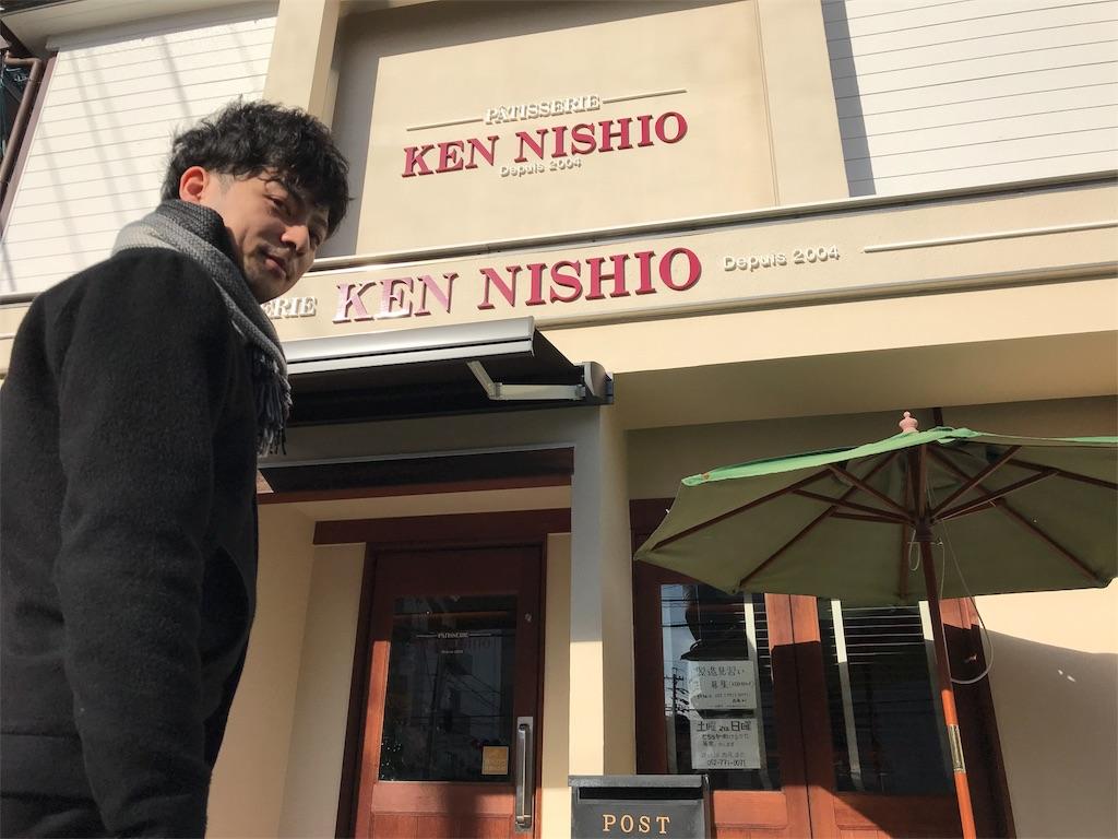 f:id:nishiokentoday:20180204164732j:image