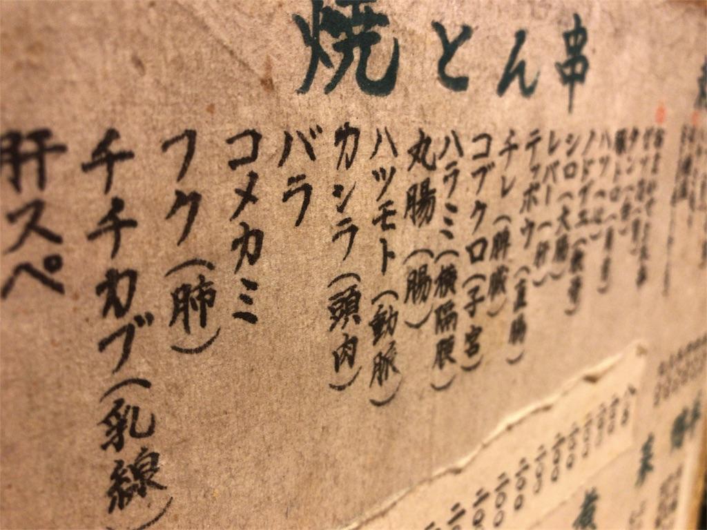 f:id:nishiokentoday:20180204200853j:image