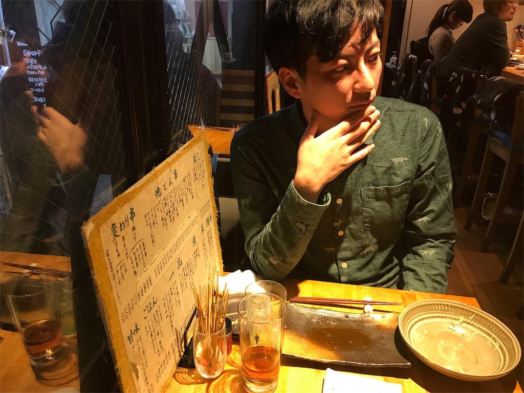 f:id:nishiokentoday:20180204202034j:image