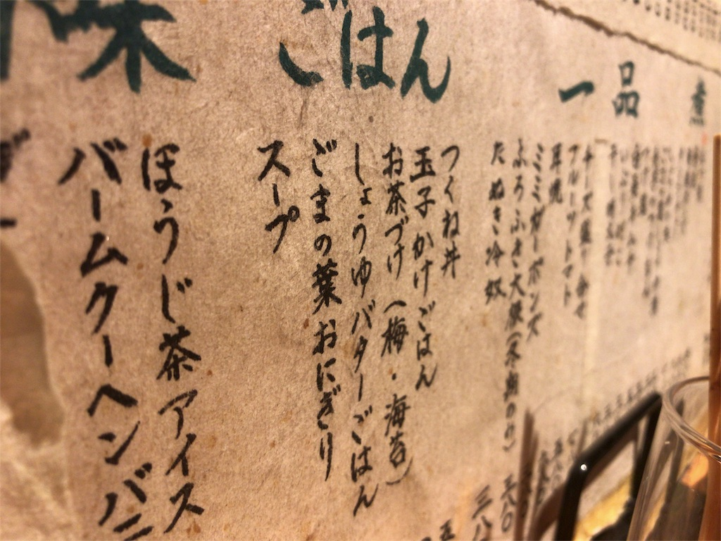 f:id:nishiokentoday:20180204202721j:image