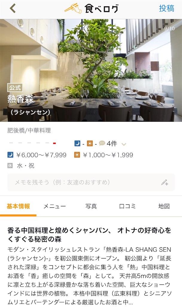 f:id:nishiokentoday:20180210201814j:image