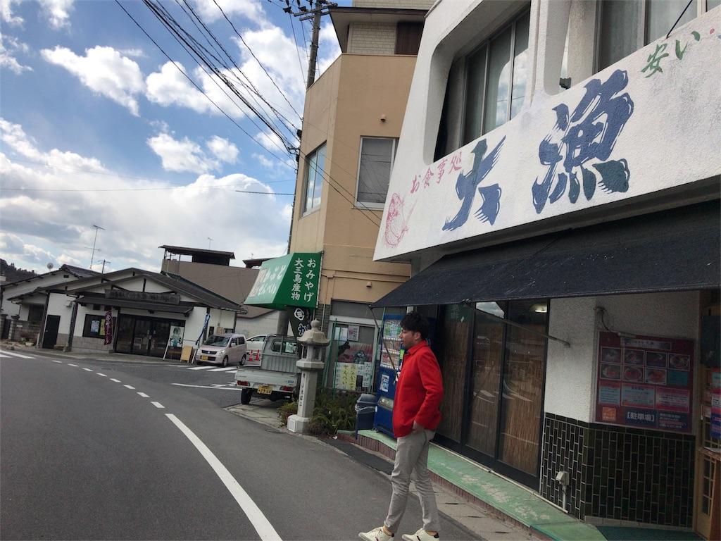 f:id:nishiokentoday:20180311164028j:image