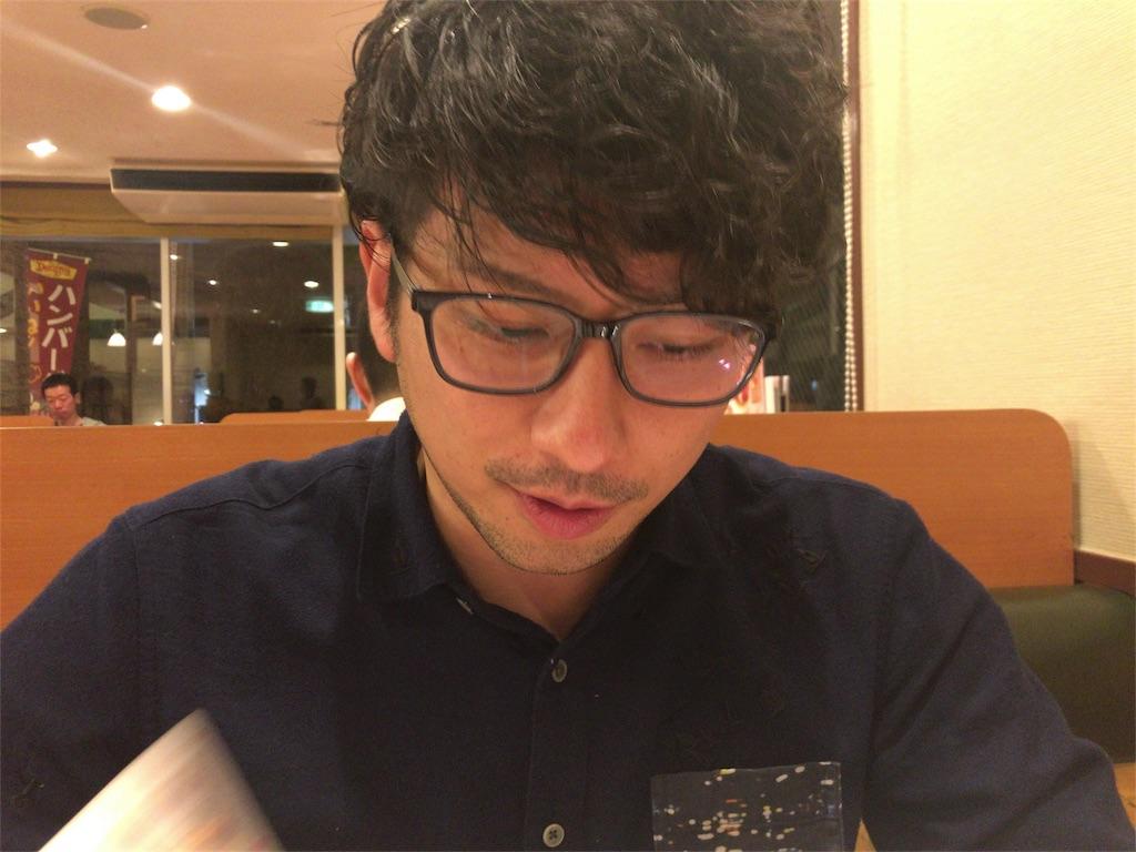 f:id:nishiokentoday:20180408194822j:image
