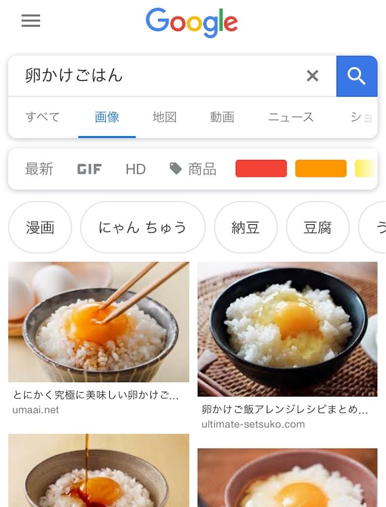 f:id:nishiokentoday:20180421164236j:image