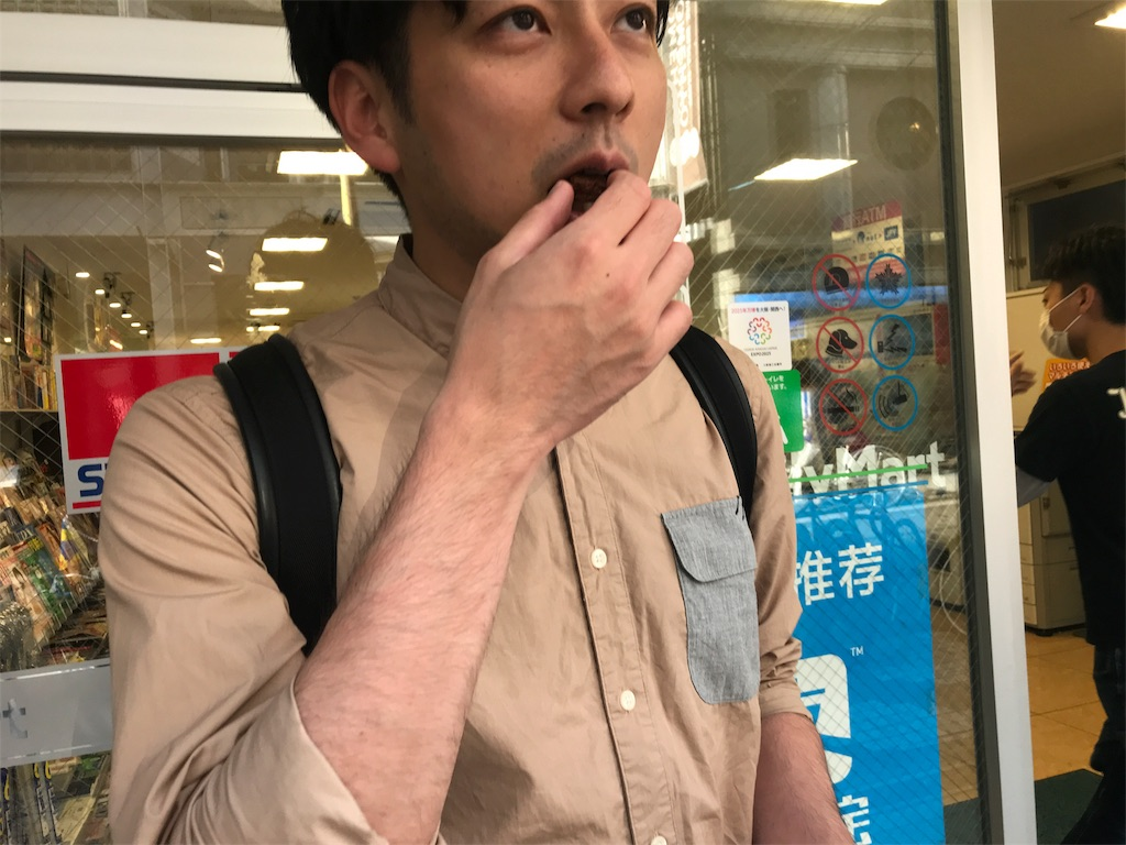 f:id:nishiokentoday:20180527175923j:image