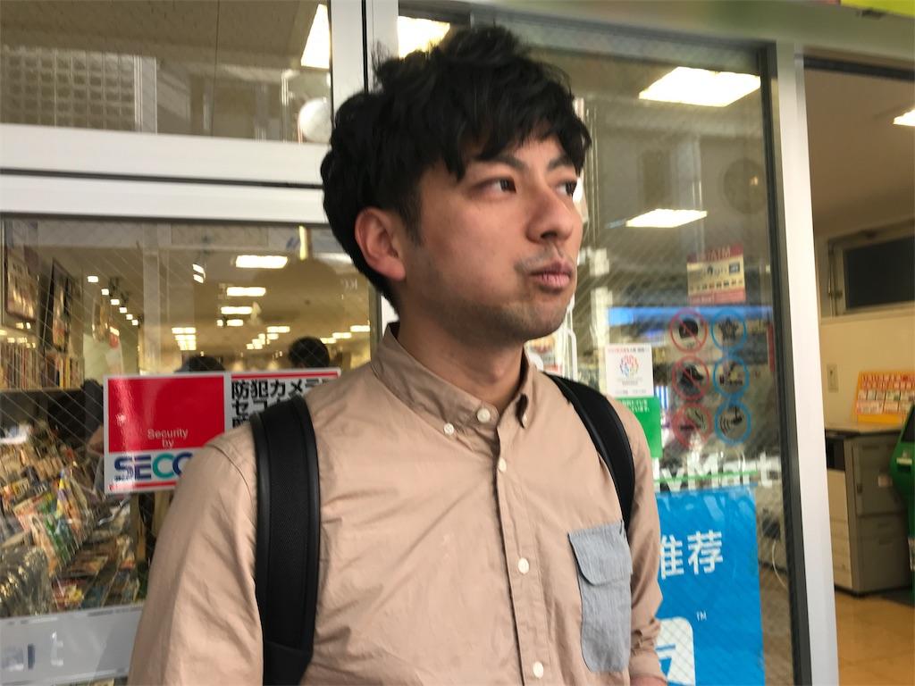 f:id:nishiokentoday:20180527180119j:image