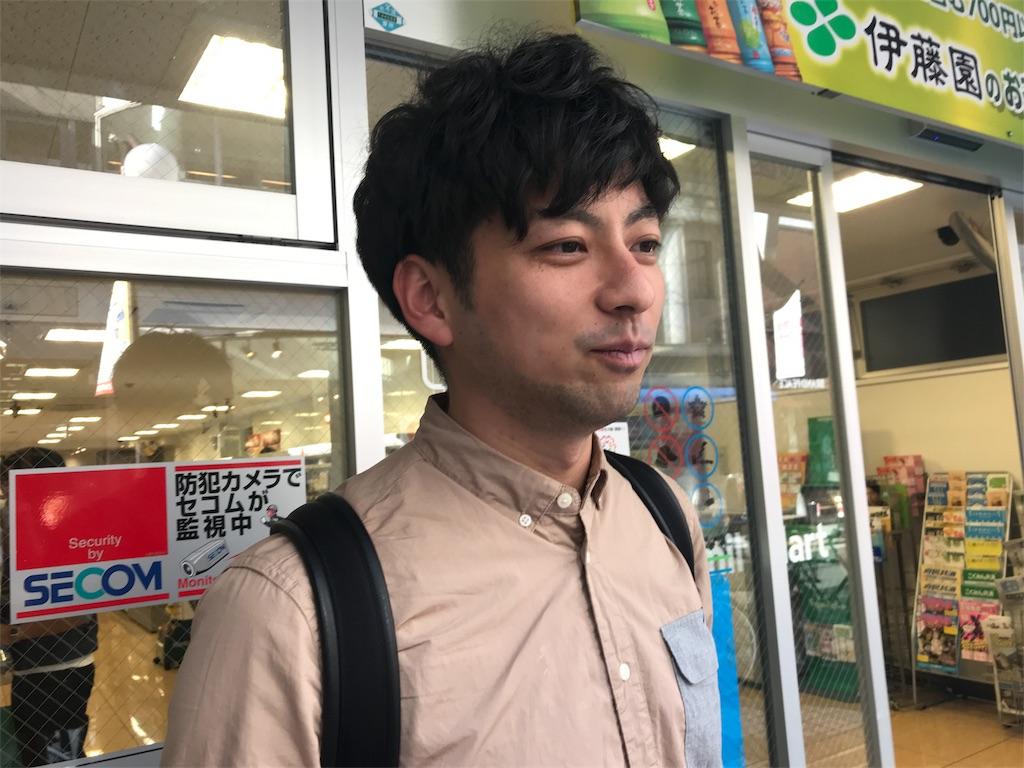f:id:nishiokentoday:20180527180344j:image