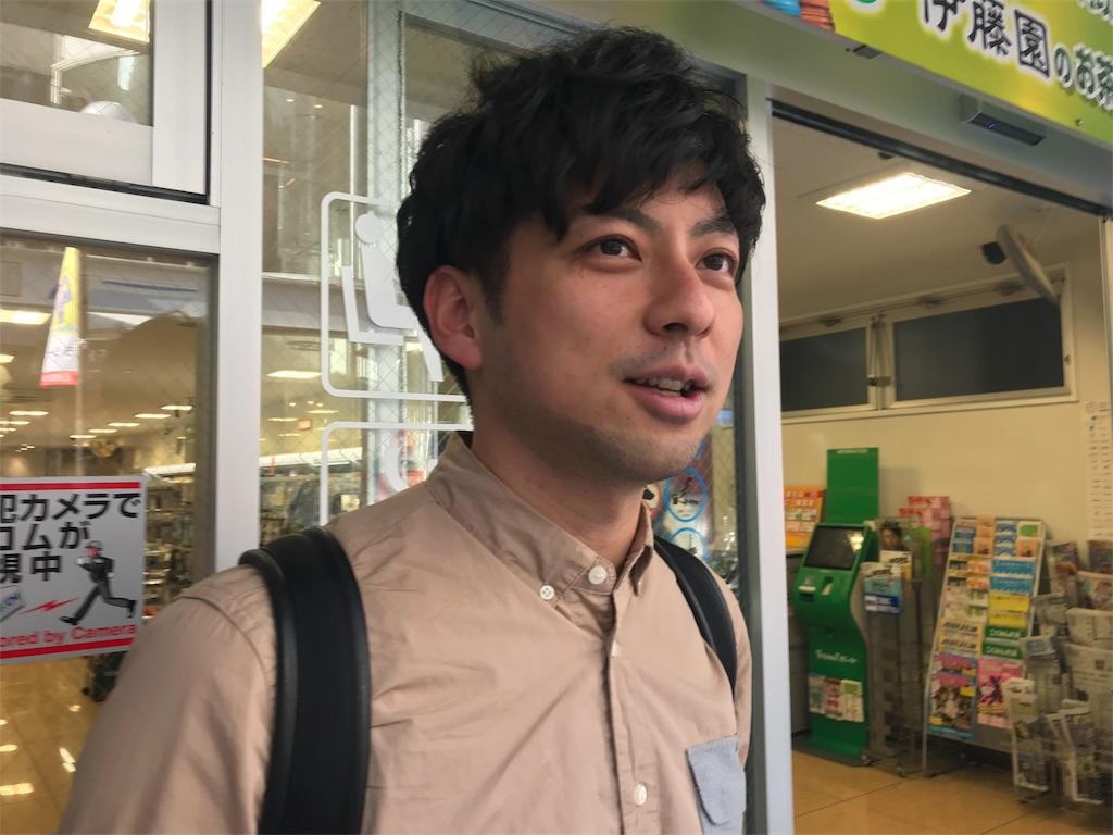 f:id:nishiokentoday:20180527180632j:image