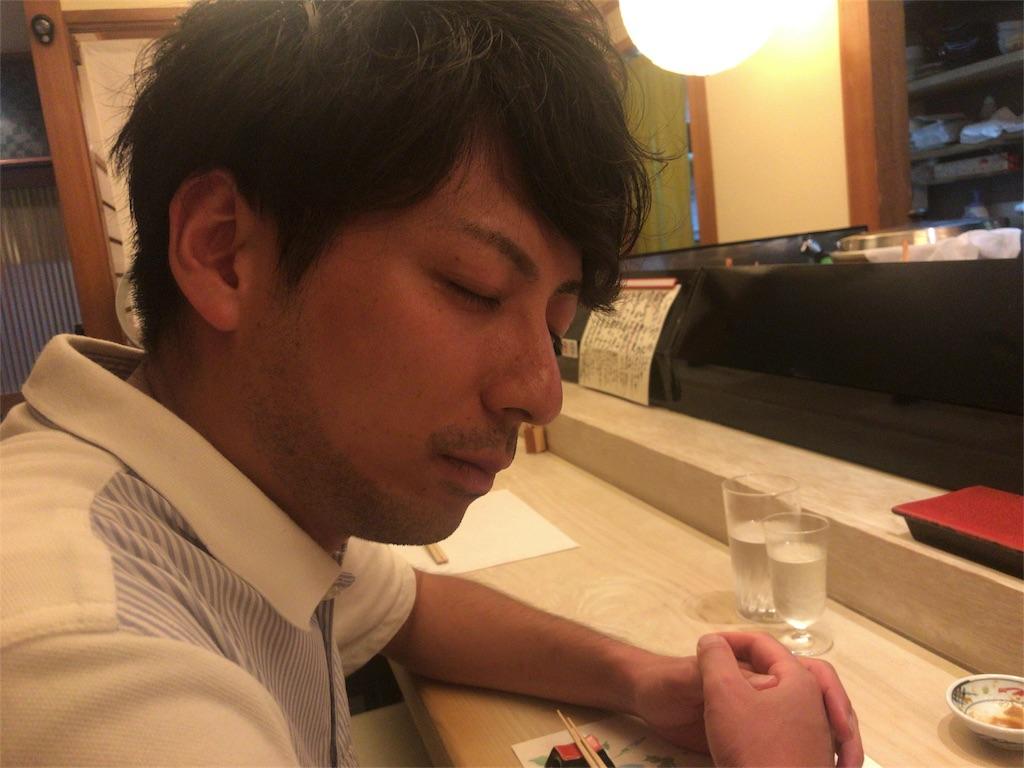 f:id:nishiokentoday:20180829004109j:image