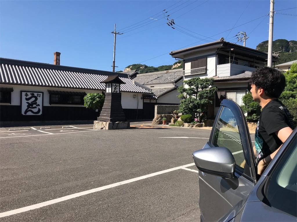 f:id:nishiokentoday:20180913142202j:image