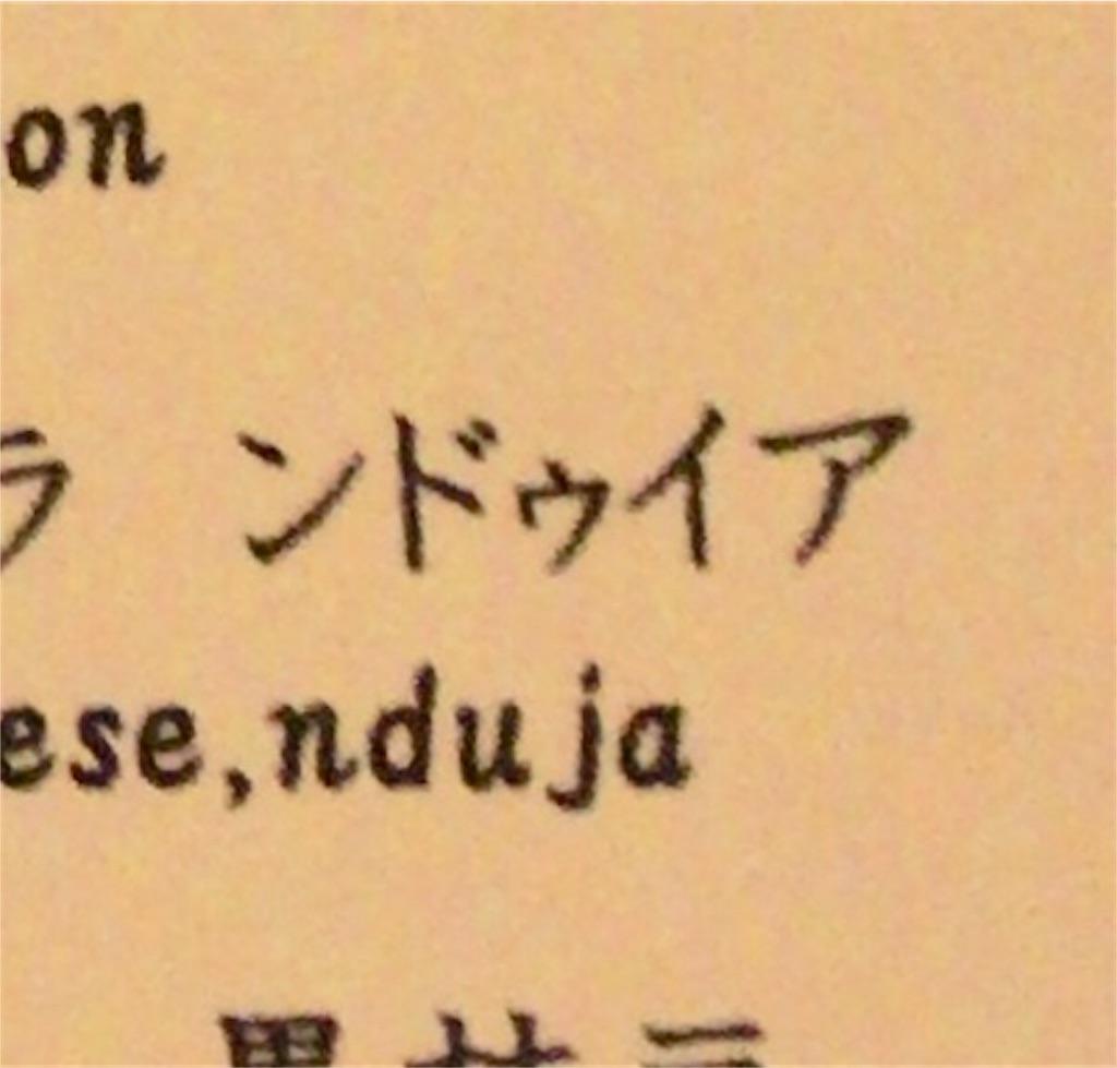 f:id:nishiokentoday:20180917193305j:image
