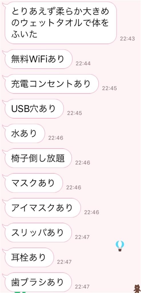 f:id:nishiokentoday:20180924211727j:image