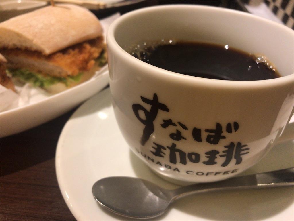 f:id:nishiokentoday:20181216142132j:image