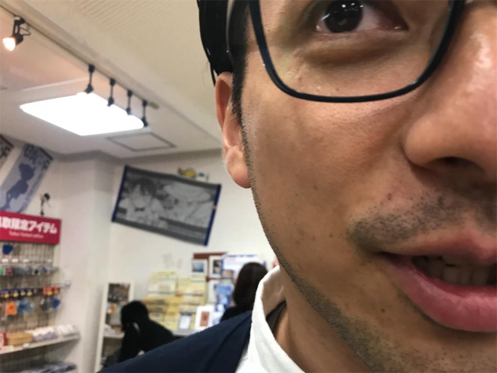 f:id:nishiokentoday:20181216142145j:image