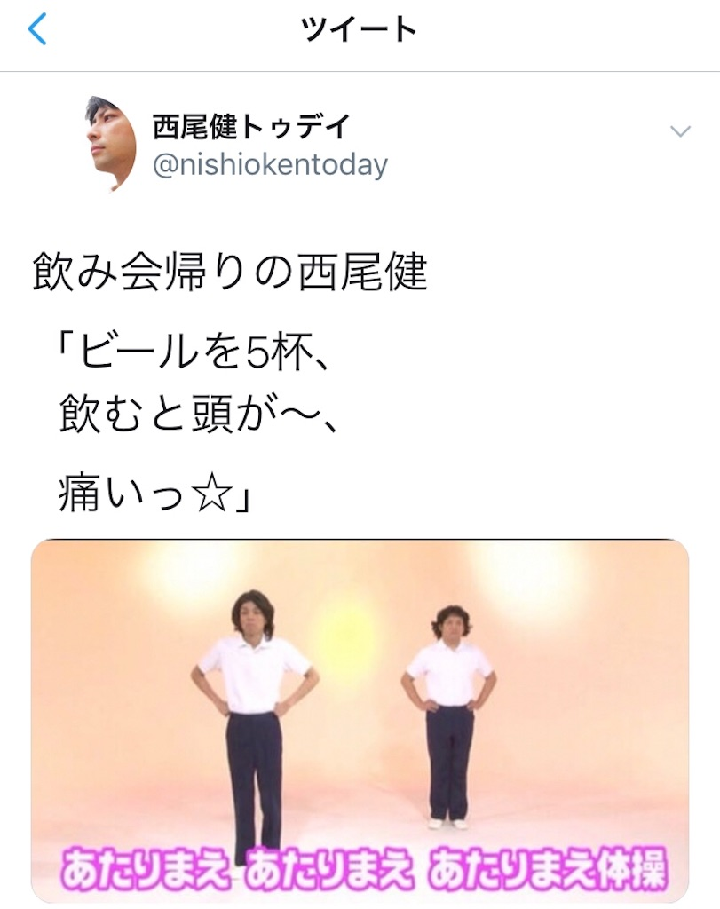 f:id:nishiokentoday:20181221004353j:image