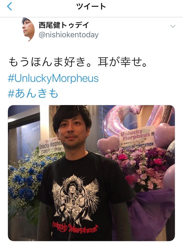 f:id:nishiokentoday:20181221004358j:image