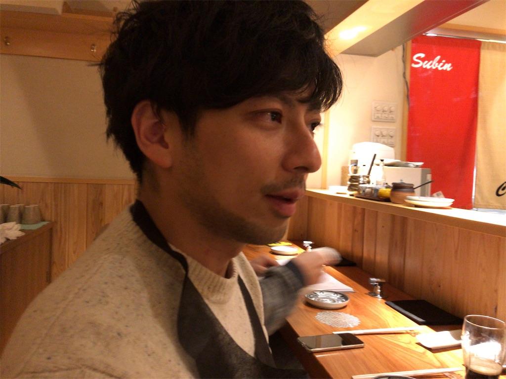 f:id:nishiokentoday:20190102200659j:image