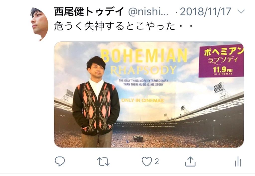 f:id:nishiokentoday:20190209233958j:image