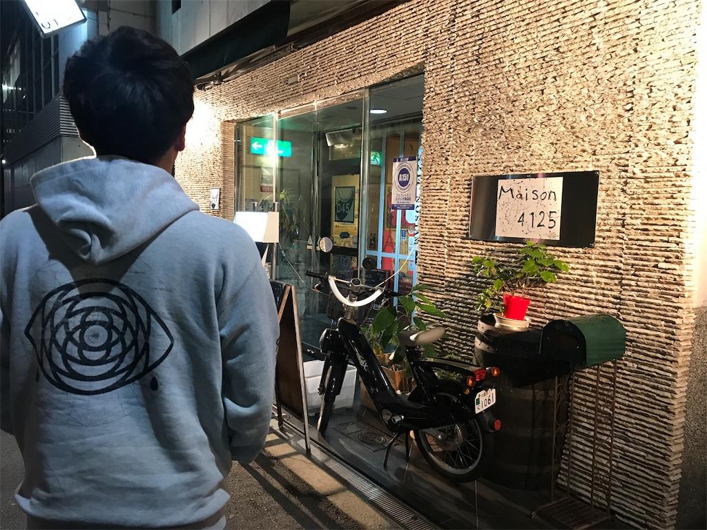 f:id:nishiokentoday:20190222003021j:image