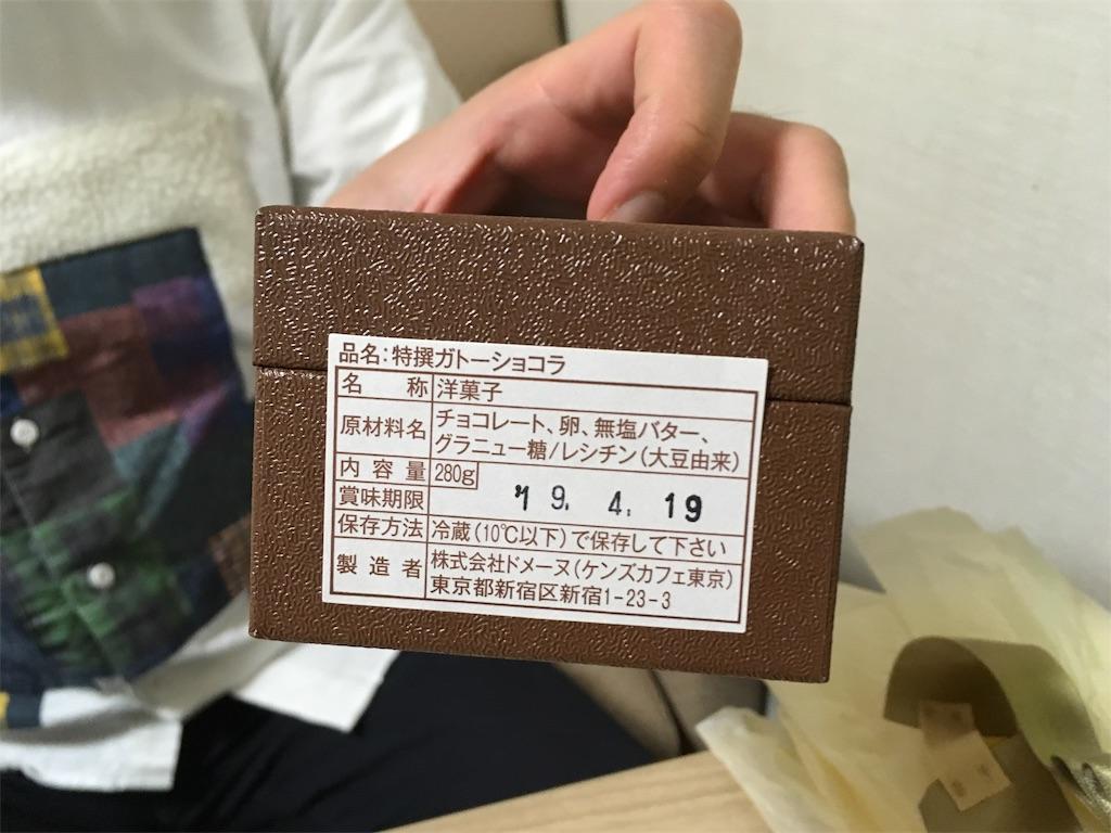 f:id:nishiokentoday:20190405212459j:image