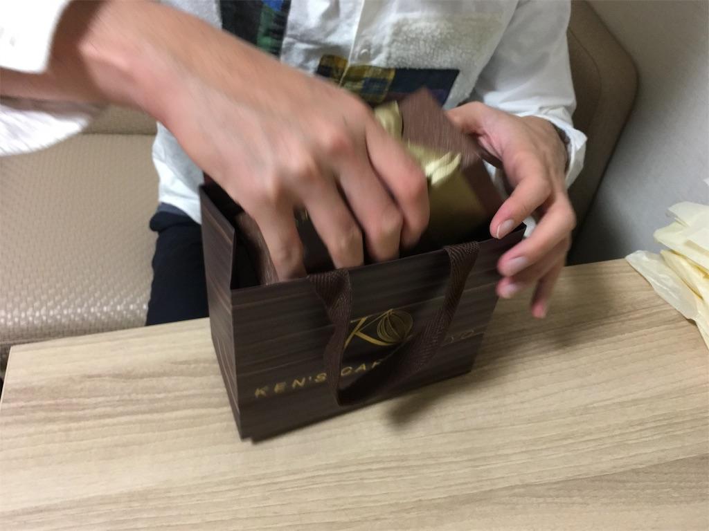 f:id:nishiokentoday:20190405212538j:image