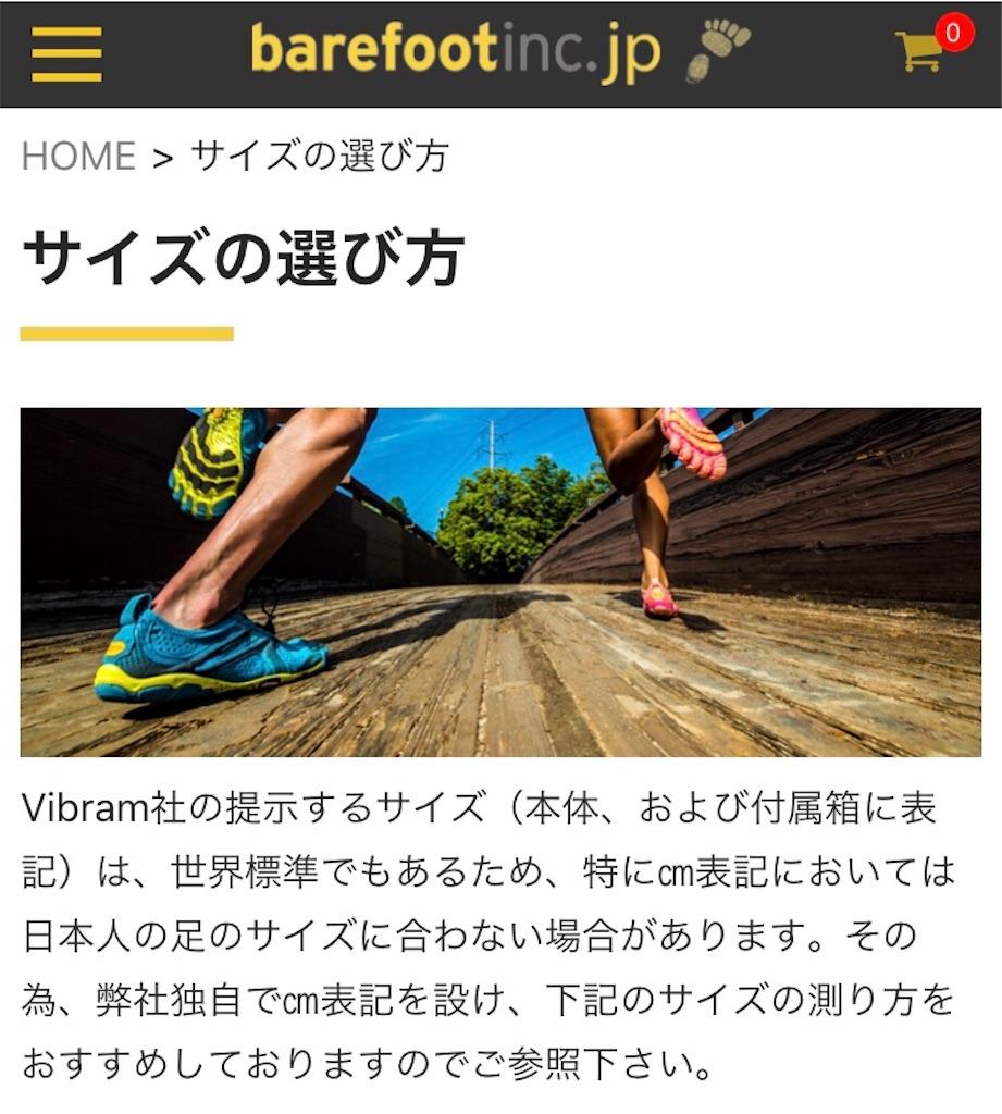 f:id:nishiokentoday:20190517230357j:image
