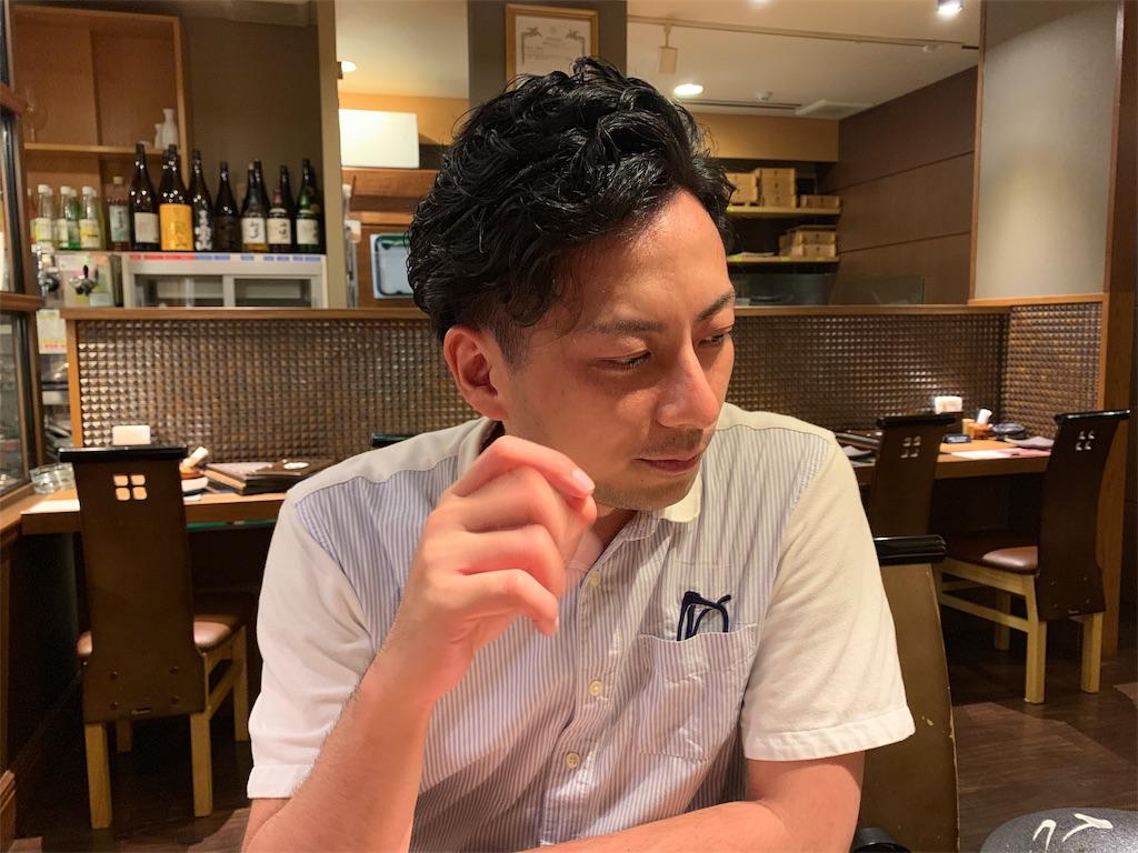 f:id:nishiokentoday:20190813005329j:image