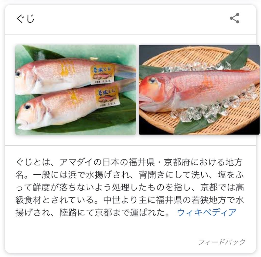 f:id:nishiokentoday:20191003191928j:image