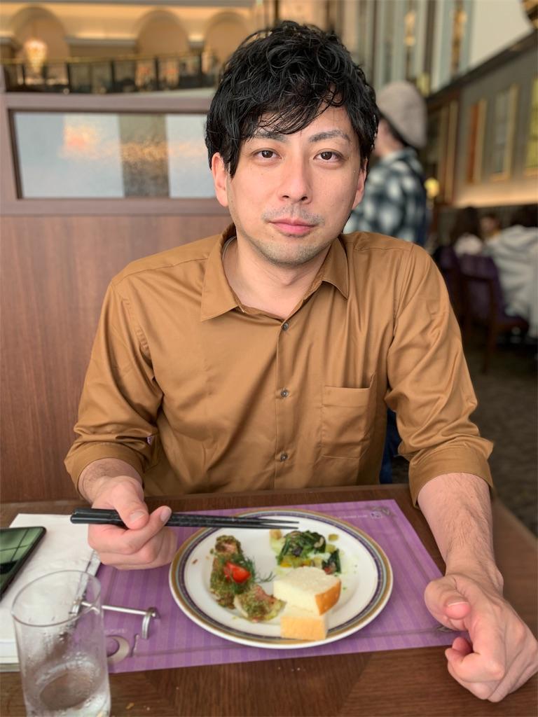f:id:nishiokentoday:20191030011542j:image