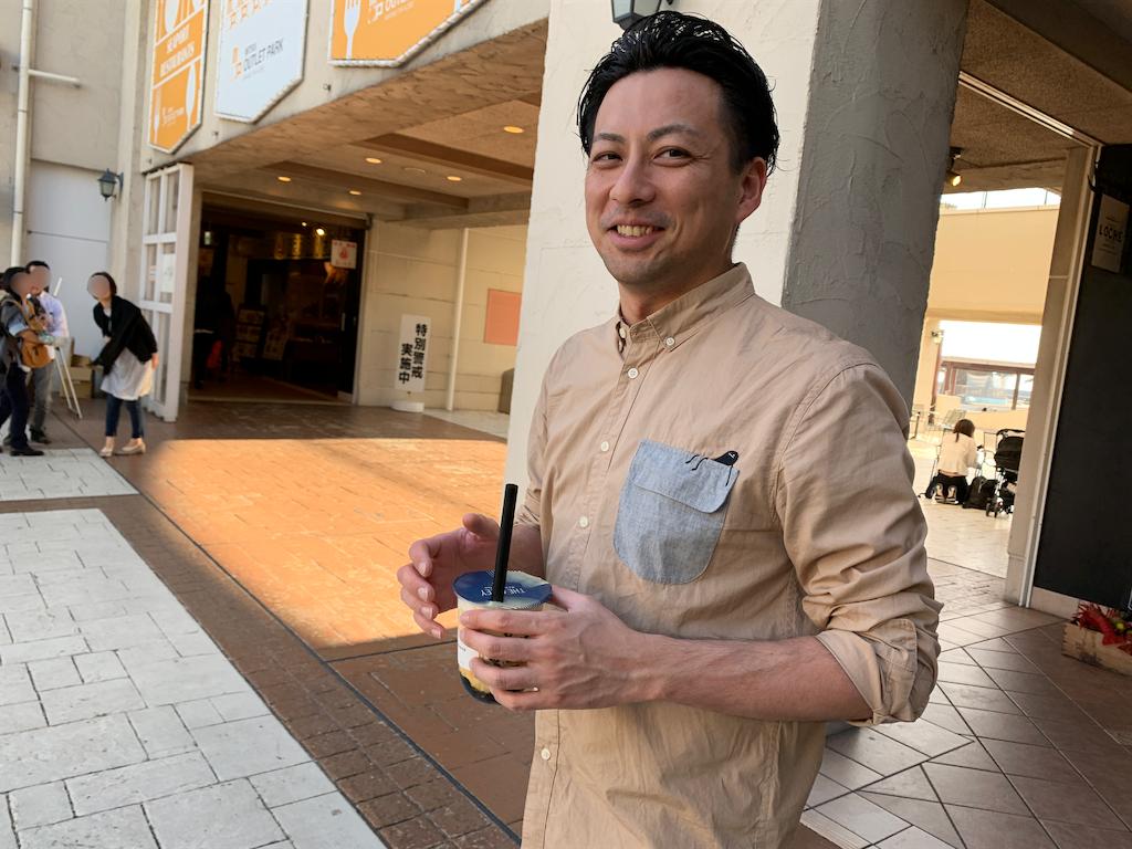 f:id:nishiokentoday:20191125004250p:image