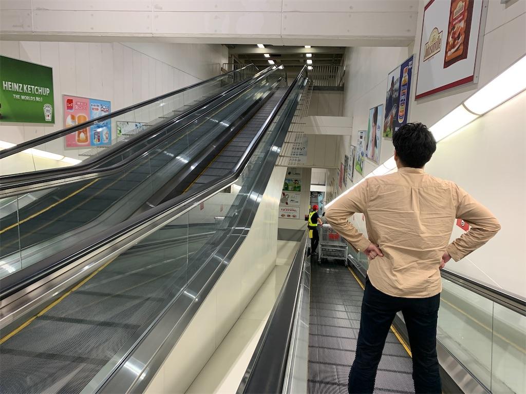 f:id:nishiokentoday:20191208000006j:image