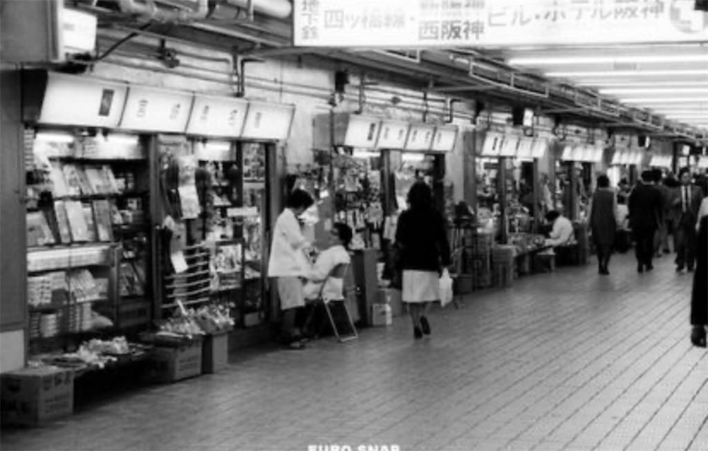f:id:nishiokentoday:20191217001107j:image