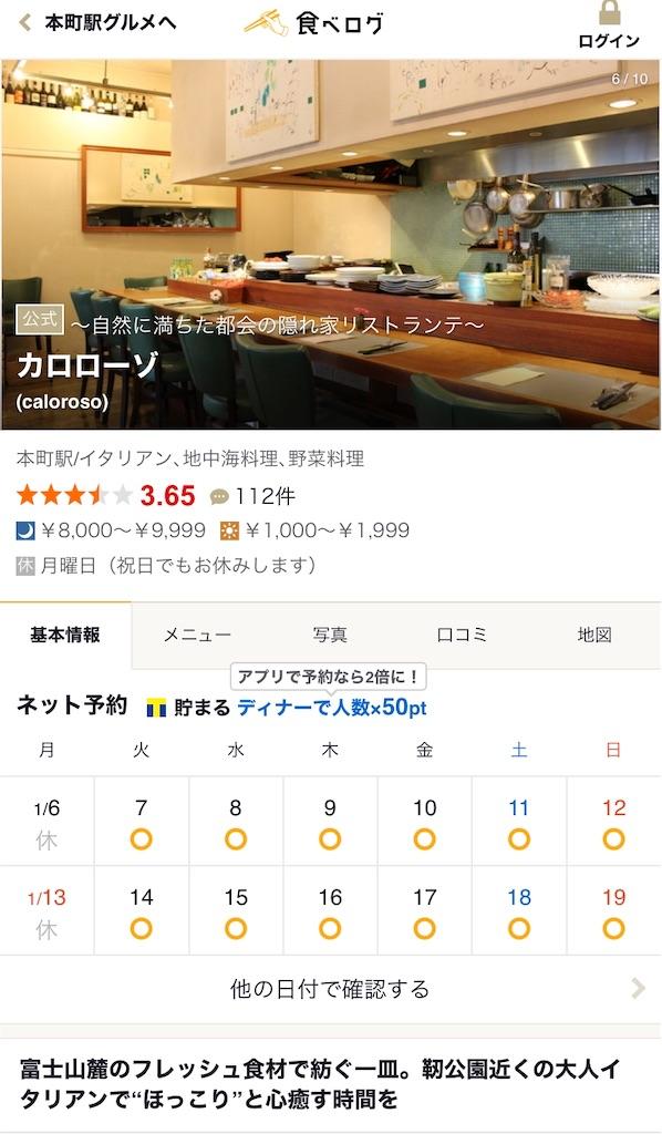f:id:nishiokentoday:20200106122924j:image