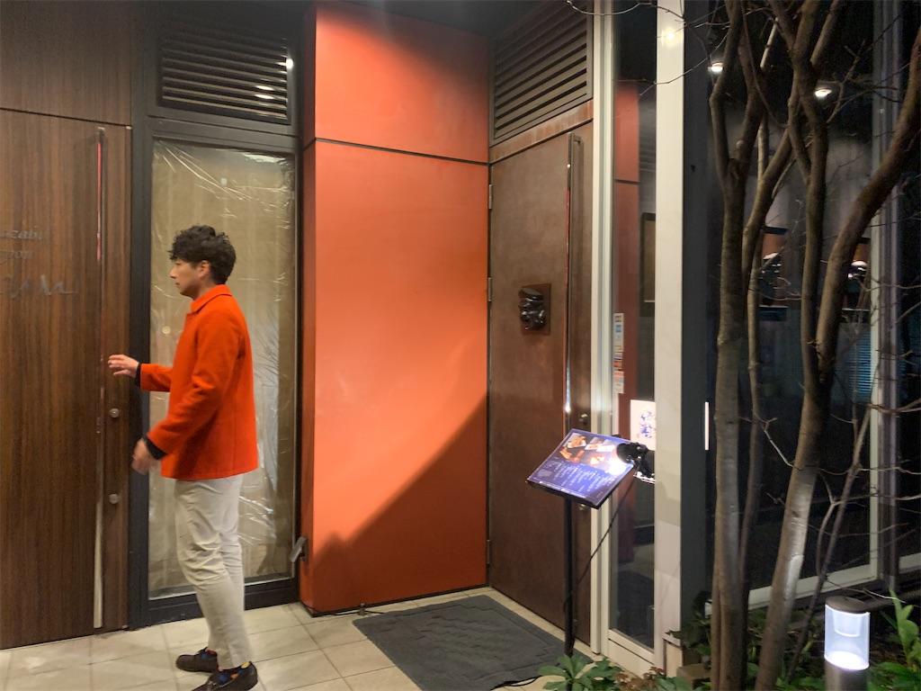 f:id:nishiokentoday:20200115223508j:image