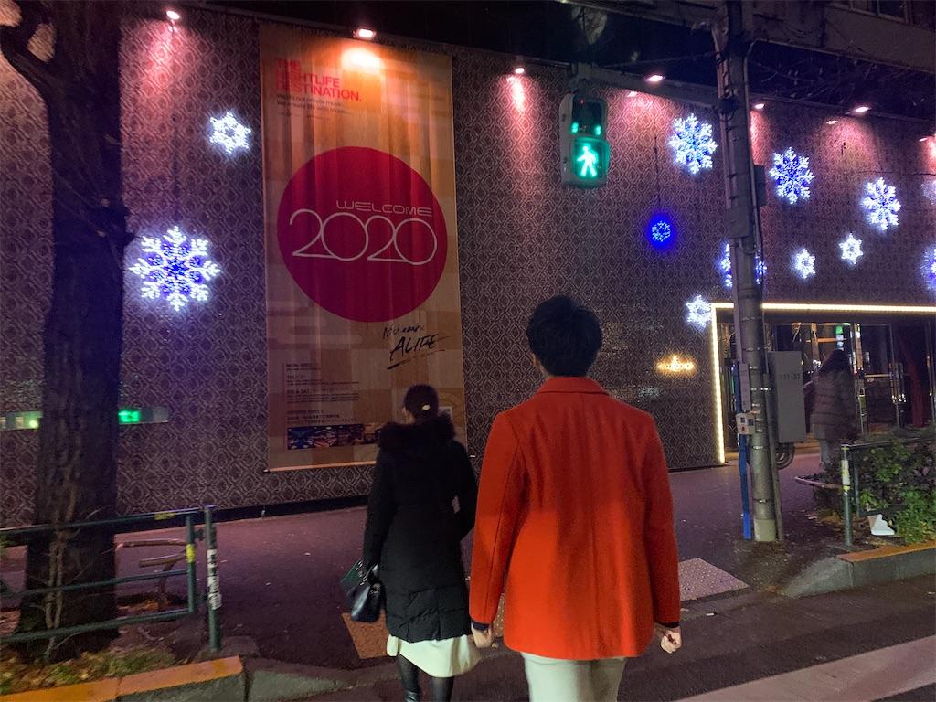 f:id:nishiokentoday:20200115223518j:image